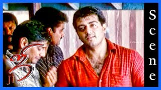 Ji Tamil Movie | Scene | Ajith Kumar, Trisha First Meet & Trisha Cycle Repair