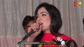 Mehak Malik Is Pyar Se Meri Taraf Na Dekho New Entery in Attock By Shaheen Studio