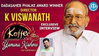Dadasaheb Phalke Award Winner K Viswanath Exclusive Interview    Koffee With Yamuna Kishore #3  #305