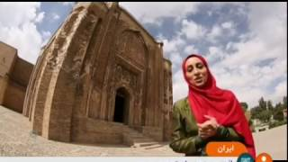 Iran Tourism attractions in Hamadan province گردشگري استان همدان ايران