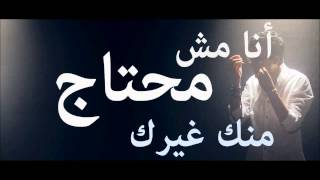 Mostafa Atef Daraweesh || مصطفى عاطف - دراويش
