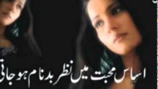 new Qarara rasha female sing pashto song