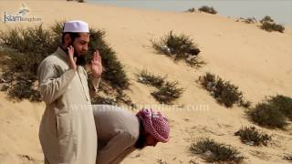 তায়াম্মুম | islamkingdom