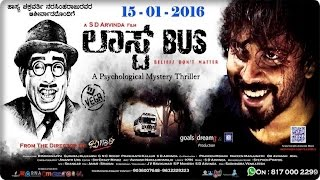 last bus kannada New Movie | Trailer 1 And 2 | New Movie Trailer 2016 | HD | Official