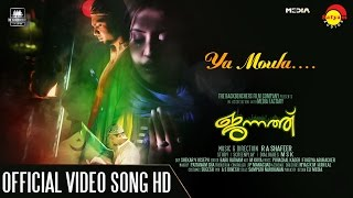Ya Moula Official Video Song HD | Film Jannath | Music by R A Shafeer