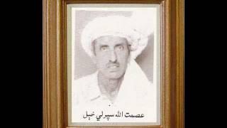 PART ii 2 OF 4 ADAMSAZ MARWAT & ALI MOHD MAJJLIS 1981/Lyrics Asmatullah Sparli Khel