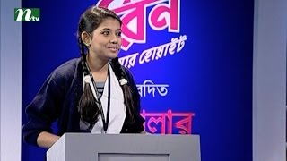 Barnamalar Shathe (Competition on Bangla Language) | Episode 02