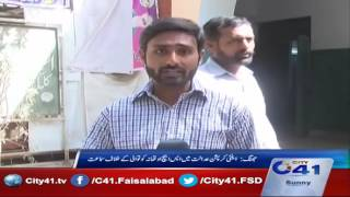 Jhang anti corruption court hearing against SHO police station Kotwali