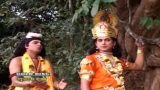 Bangla Lila Kritan Part 4 2017 kalachand ghosh mahata 9679011901