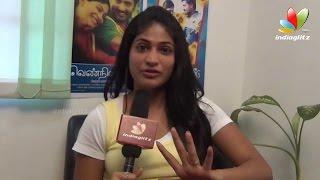 I will not convert to Muslim after marrying Feroz Mohammed - Vijayalakshmi |  Hot Tamil Cinema News