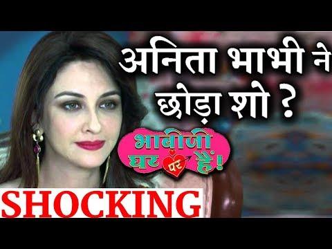 Xxx Mp4 SHOCKING Anita Bhabhi Aka Saumya Tandon QUITTING 'Bhabiji Ghar Per Hain' 3gp Sex