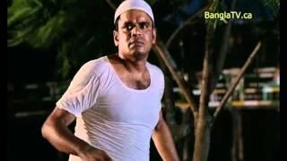 Bangla Serial_TOMAR DOUAI VALO ASI MAA__ www.banglatv.ca_ part_ 54 of 71