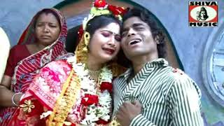 Bengali Purulia Song Bhajan - Didi Amar Kore Dili Por | New Release | Super Hit
