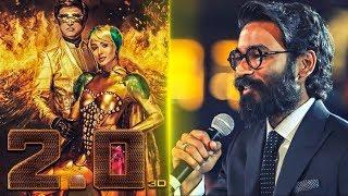 2.0 AUDIO LAUNCH: Dhanush Expectations in Shankar's 2.0 | Rajinikanth | Amy Jackson | TK 564