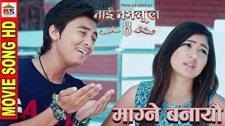 NAI NABHANNU LA 4|| MAGNE BANAYEU || माग्ने बनायौ || SONG HD