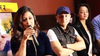 Nepali Movie - Ke Ma Timro Hoina Ra.