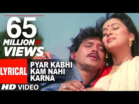 Xxx Mp4 Pyar Kabhi Kam Nahi Karna Lyrical Video Prem Pratigyaa Mithun Madhuri Dixit 3gp Sex