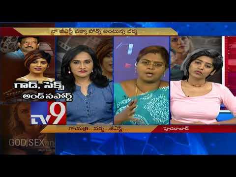 Xxx Mp4 Gayatri Gupta Supports RGV S GST Hence A Pimp Social Activist Lakshmi TV9 Trending 3gp Sex
