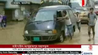 Savar Baipail Road, 24 July 2015