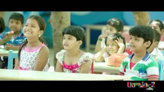 Pasanga2 Deleted Scene 02 | Surya, Amala Paul, Karthik Kumar, Bindu Madhavi | Pandiraj