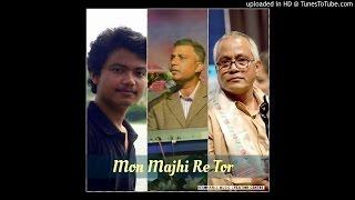 Mon Majhi Re Tor Cover | মন মাঝি রে তোর |