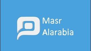 مصر العربية | درجات الحرارة المتوقعة غدا الاثنين 17-12-2018