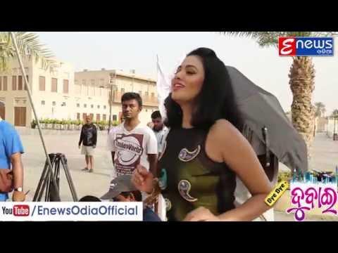 Aare Aa Aaa Thare  Songs Making In Dubai  Bye Bye Dubai    Songs