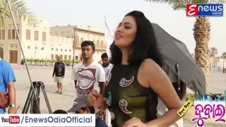 Aare Aa Aaa Thare || Songs Making In Dubai || Bye Bye Dubai || HD Video Songs