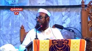 NEW WAZ Allama Nurul Islam Olipuri | Bangla Waz 2017 | SYLHET WAZ