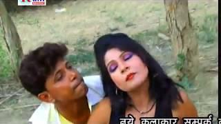 Maza Marela Devra | Devar Bhabhi Romance Scene | Bhojpuri | Rani Music