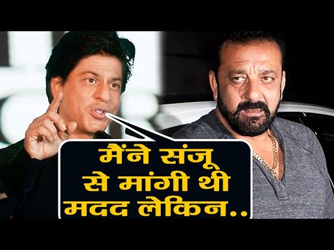 Xxx Mp4 Sanju When Shahrukh Khan ASKED Sanjay Dutt To HELP Him Find Out What Happened Next FilmiBeat 3gp Sex