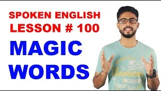 MAGIC WORDS | SPOKEN ENGLISH IN MALAYALAM | LESSON # 100 | BY N.JAMSHEED