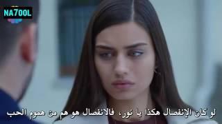 مسلسل لن اتخلى ابدا الحلقة 29 مترجمة