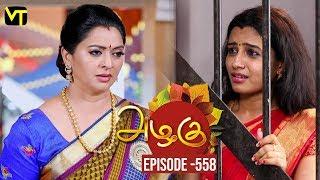 Azhagu - Tamil Serial | அழகு | Episode 558 | Sun TV Serials | 19 Sep 2019 | Revathy | VisionTime