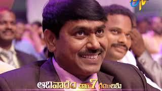 Swarabhishekam   26th November 2017    Latest Promo