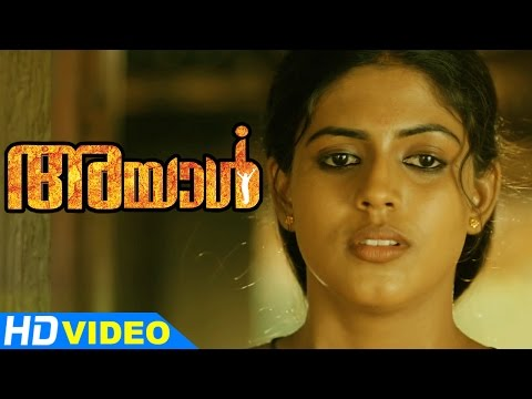 Ayal Malayalam Movie | Scenes | Lakshmi  Comes in Search of Lal to Iniya's Home