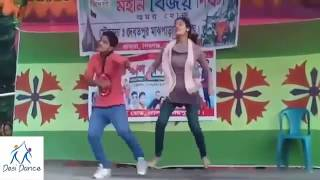Oshadaron Bangla stage dance 2016