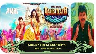 Badrinath Ki Dulhania   new hindi movie download  2017   Movie Reviews   alia bhatt  Varun Dhawan