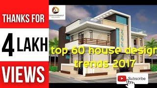 top 60 Indian house exterior design ideas | Modern Home Exterior colors Design ideas 2017