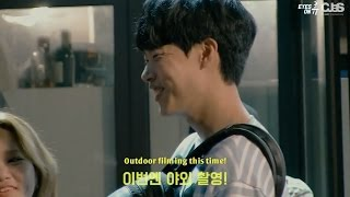 [ENG SUB] 류준열 Ryu Jun Yeol Lucky Romance BTS - Cute Drunk scene