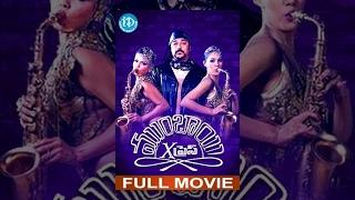 Mumbai Xpress Full Movie   Kamal Haasan, Manisha Koirala   Singeetam Srinivasa Rao   Ilayaraja