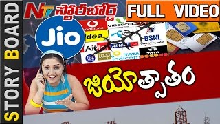 Reliance Jio steps to Attract Customers    Story Board    Full Video    NTV