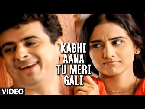 Kabhi Aana Tu Meri Gali (Full Video) Ft. Vidya Balan - Euphoria Gully