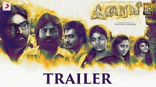 Iraivi - Official Trailer | SJ Surya, Vijay Sethupathi, Simha | Karthik Subbaraj, Santhosh Narayanan