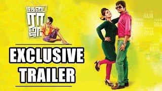 Tea Kadai Raja   தெறிக்கும் காதல்   Exclusive Trailer   Trend Music