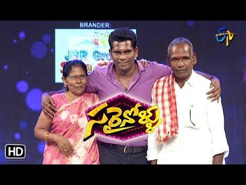 Xxx Mp4 Sarrainollu ETV Dasara Special Event 18th October 2018 ETV Telugu Latest Promo 3gp Sex