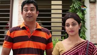 Deepto EidUlFitr17 Drama: Babugiri | Hillol, Sohana Saba, et al