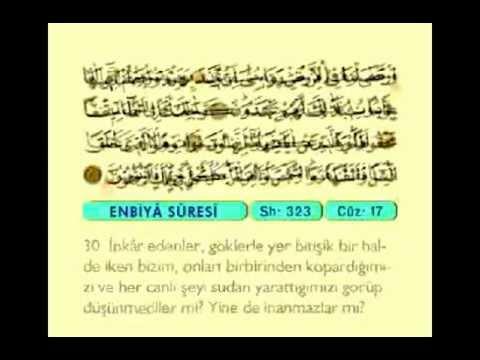 021. Enbiya Suresi ( Peygamberler ) - Kur'an-ı Kerim  - ( The Prophets ) - The Noble Qur'an