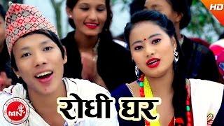 New Salaijo Song | Rodhi Ghar - Sherjung Ale Srijan & Anjana Saru Magar | Ft.Krishna & Trisana Ale