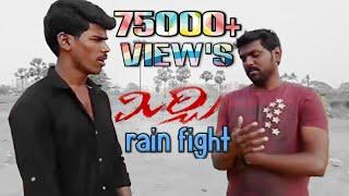 Mirchi rain fight spoof Malli with my friends   2017  